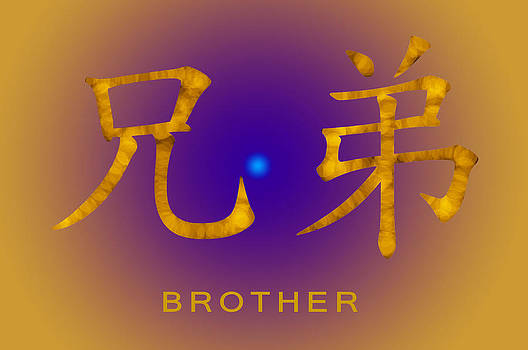 Brother With Ginger Characters by Linda Neal