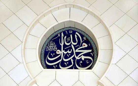 Calligraphy by Farah Faizal