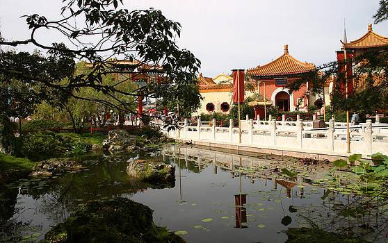 Nina Fosdick - China Pavilion