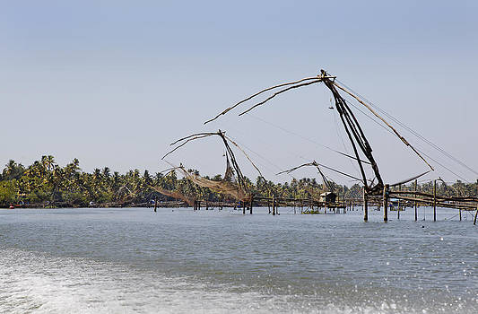 Kantilal Patel - Chinese Fishing Net Perspective