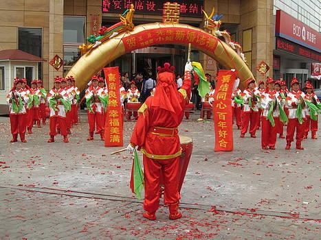Alfred Ng - Chinese Wedding Celebration