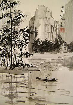 Clear As Mirror by Lian Zhen