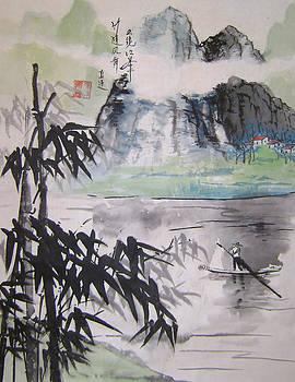 Cloudy Mountains by Lian Zhen