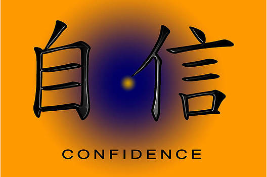 Confidence by Linda Neal