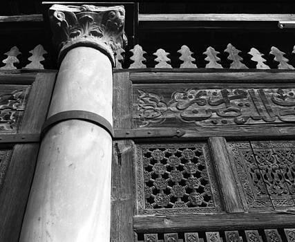 Bernice Williams - Courtyard Column