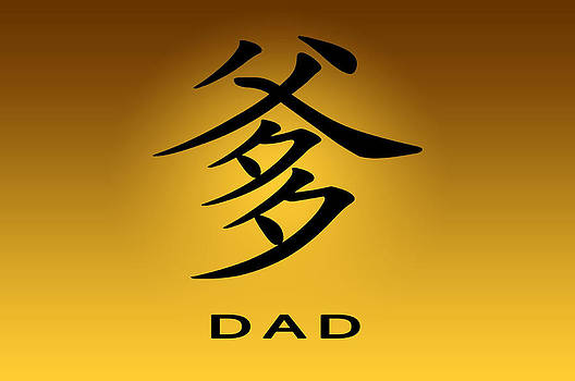Dad by Linda Neal