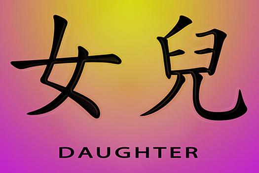 Daughter by Linda Neal