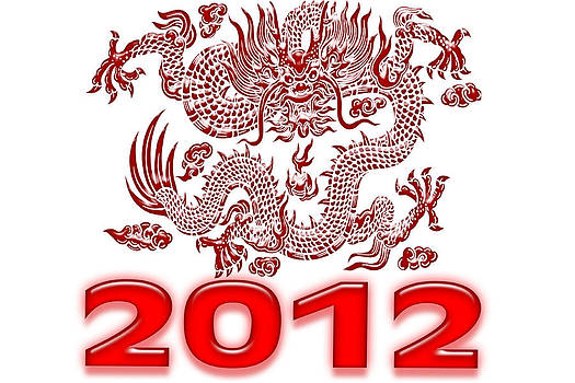 Dragon Art Of 2012  by Chatchawin Jampapha