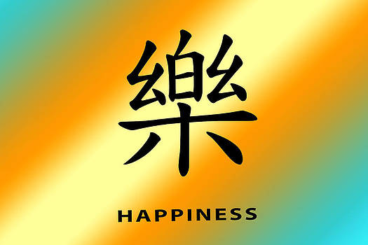 Happiness by Linda Neal