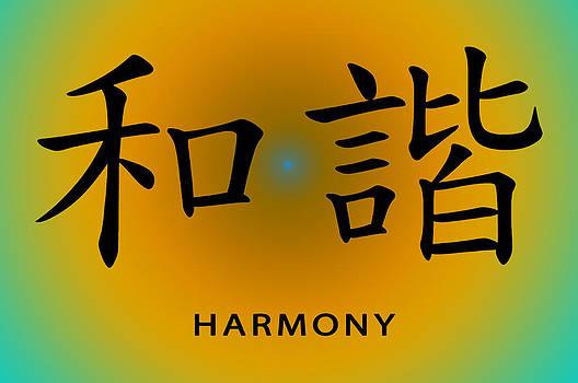 Harmony by Linda Neal