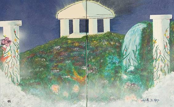 Heavens Gate by Cynthia Morgan
