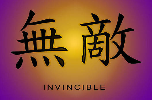 Invincible by Linda Neal