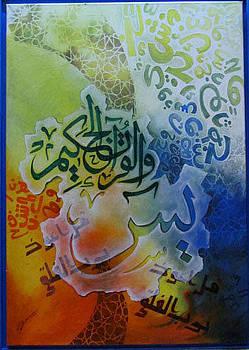 Islamic art 2  by Ahmed  Asidan
