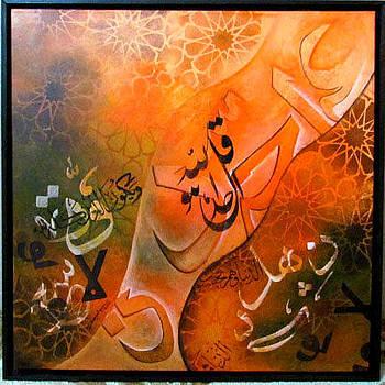 Islamic art  by Ahmed  Asidan