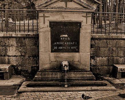 King's fountain by Marija Djedovic