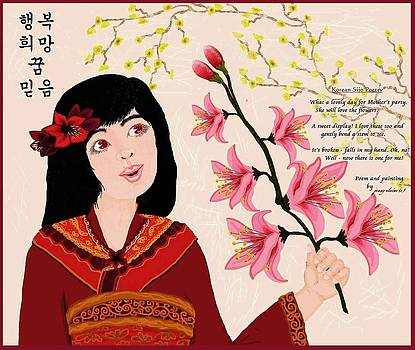 Korean Sijo Illustrated Poetry by Jenny Sorge