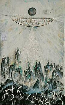 La Sagrada Familia by Dan Koon