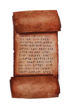Lords Prayer by Yisehak Fikre-Sellassie