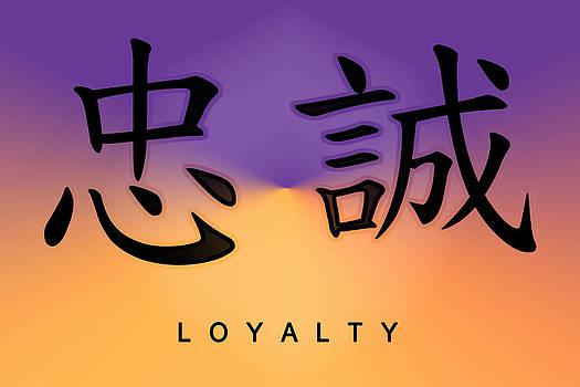 Loyalty by Linda Neal