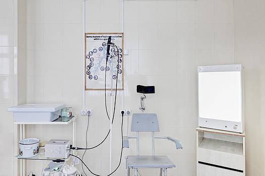 Medical Diagnostics Center. Colonoscopy by Magomed Magomedagaev