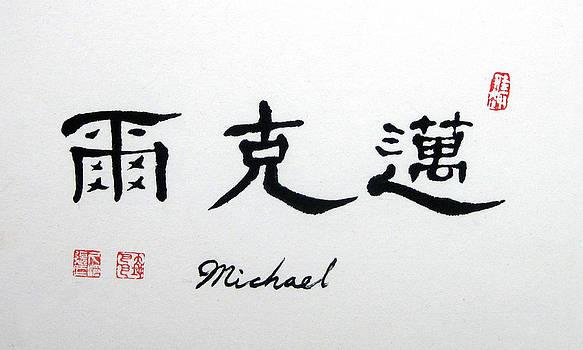 Michael by Jason Zhang