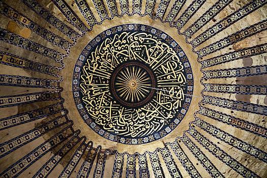 Kantilal Patel - Mural on Hagia Sophia Dome