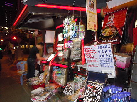 Newspaper Stand by Lam Lam