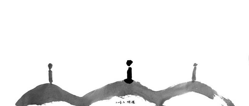 ...Present... by Jinhyeok Lee