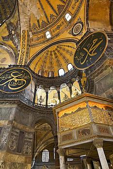Kantilal Patel - Private Gallery Hagia Sophia