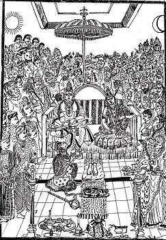 Rama by Badri Narayanan