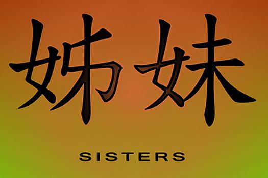 Sisters by Linda Neal