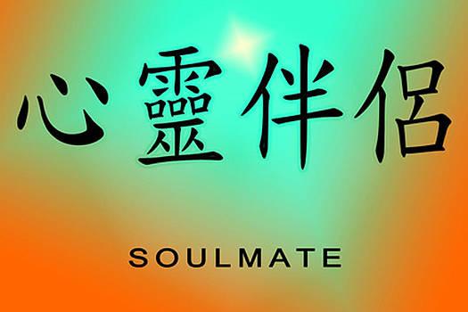 Soulmate by Linda Neal
