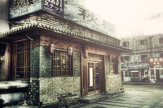 Streets of Beijing by Stuart Deacon