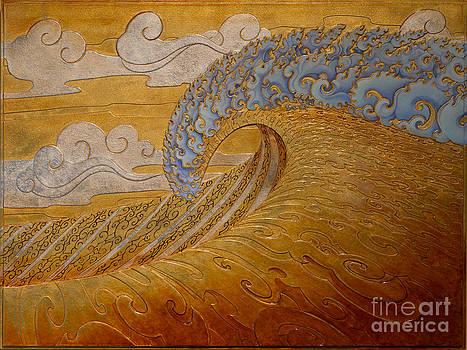 Sukha by Troy Carney
