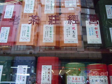 Tea Shop by Lam Lam