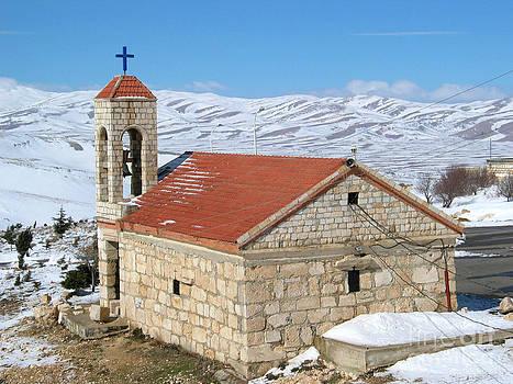 The Monastery of Sheirobeem by Issam Hajjar