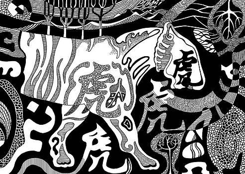 Tiger Calligraphy  by Ousama Lazkani