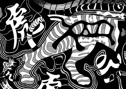 Tiger legs by Ousama Lazkani