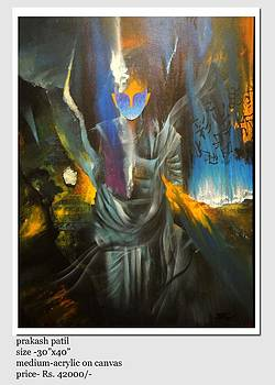 Untitled-5 by Prakash Patil