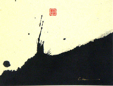 Chisho Maas - Untitled N195