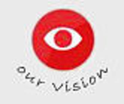 Vision by Dhirendra  Jaiswal