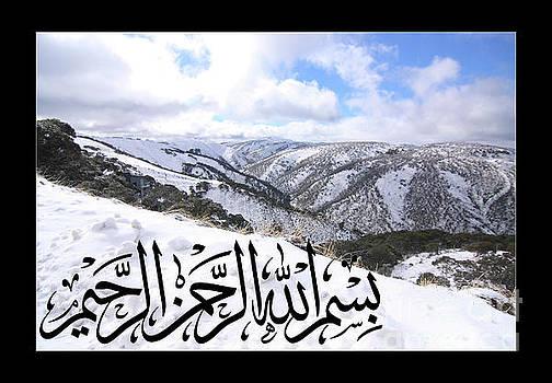 Bismillahirahman nirahim by Fir Mamat