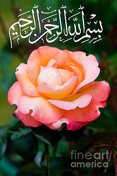 Bismillah by Fir Mamat