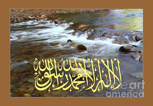 Lailaha Illalallah by Fir Mamat