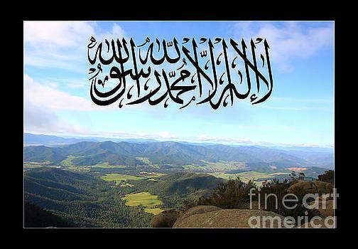 Lailaha illallah Muhammadarrasulullah by Fir Mamat