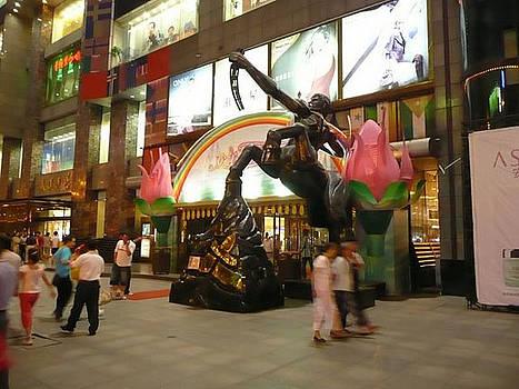 Centaur of Wuhan Plaza by Patrick RANKIN
