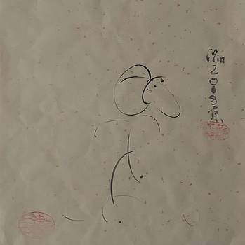 Children's interesting by Min Zou