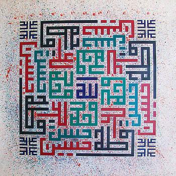 Islamic Arts Calligraphy by Jamal Muhsin