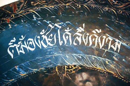 Eduardo Huelin - Thai text written on a gong in a buddhist temple in Bangkok Tha