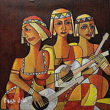 Three instrumentalists  by Adel Jarbou